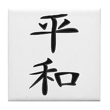 Peace - Kanji Symbol Tile Coaster