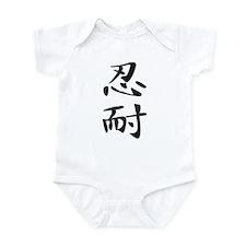 Patience - Kanji Symbol Infant Bodysuit