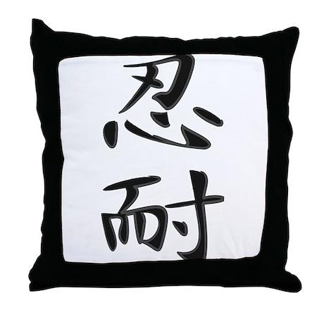 Patience - Kanji Symbol Throw Pillow