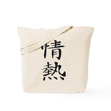 Passion - Kanji Symbol Tote Bag