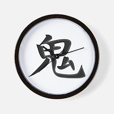 Oni - Kanji Symbol Wall Clock