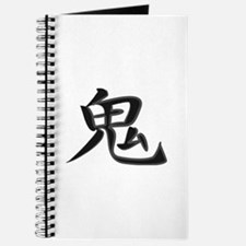 Oni - Kanji Symbol Journal