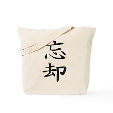Oblivion - Kanji Symbol Tote Bag