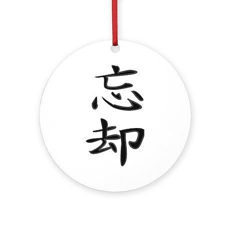 Oblivion - Kanji Symbol Ornament (Round)