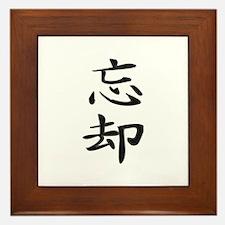Oblivion - Kanji Symbol Framed Tile