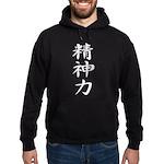 Inner strength - Kanji Symbol Hoodie (dark)