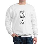 Inner strength - Kanji Symbol Sweatshirt