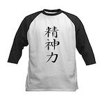 Inner strength - Kanji Symbol Kids Baseball Jersey