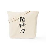 Inner strength - Kanji Symbol Tote Bag