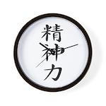 Inner strength - Kanji Symbol Wall Clock