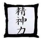 Inner strength - Kanji Symbol Throw Pillow