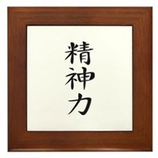 Inner strength - Kanji Symbol Framed Tile