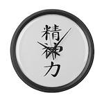 Inner strength - Kanji Symbol Large Wall Clock