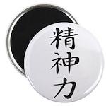 Inner strength - Kanji Symbol Magnet