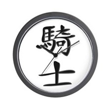 Knight - Kanji Symbol Wall Clock