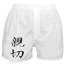 Kindness - Kanji Symbol Boxer Shorts