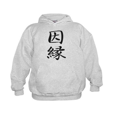 Karma - Kanji Symbol Kids Hoodie