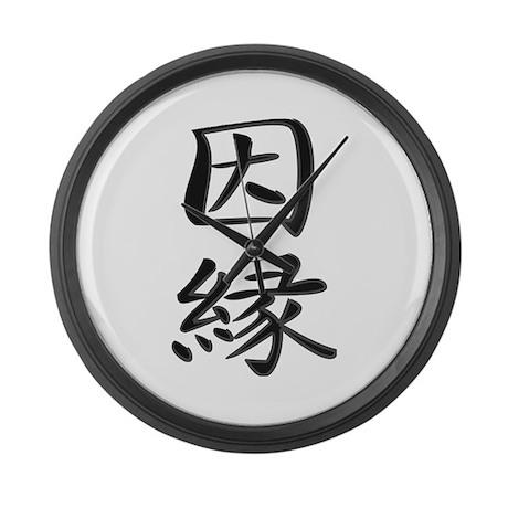 Karma - Kanji Symbol Large Wall Clock