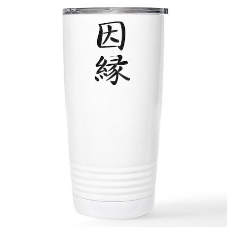 Karma - Kanji Symbol Stainless Steel Travel Mug
