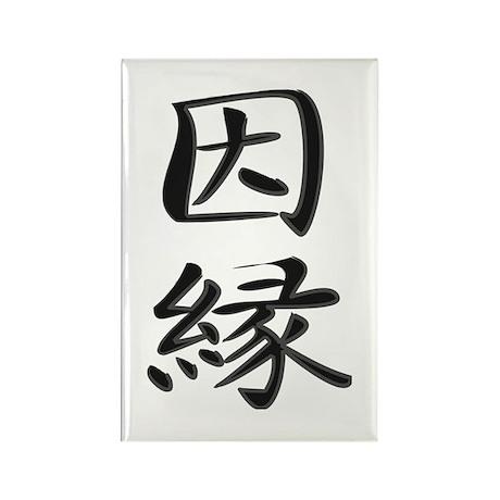 Karma - Kanji Symbol Rectangle Magnet (10 pack)