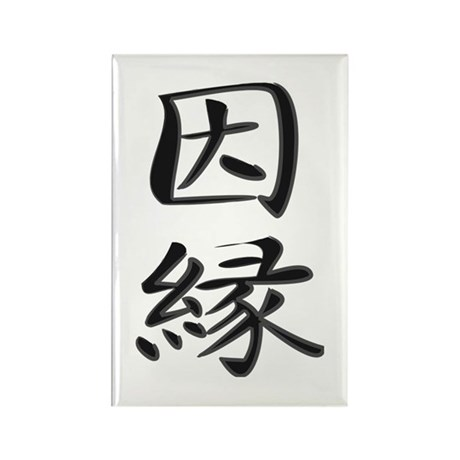 Karma - Kanji Symbol Rectangle Magnet (100 pack)