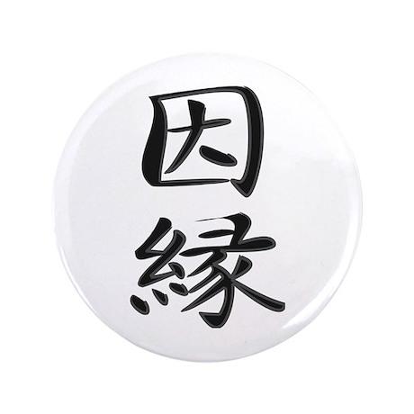 """Karma - Kanji Symbol 3.5"""" Button (100 pack)"""