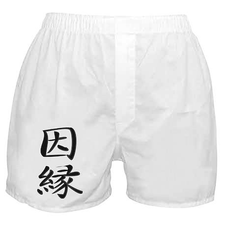 Karma - Kanji Symbol Boxer Shorts
