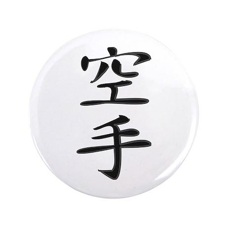 """Karate - Kanji Symbol 3.5"""" Button"""