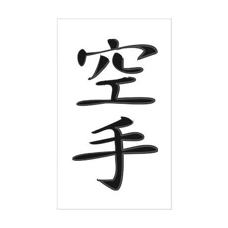 Karate Kanji Symbol Rectangle Decal By Soora