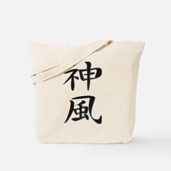 Kamikaze - Kanji Symbol Tote Bag