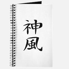 Kamikaze - Kanji Symbol Journal