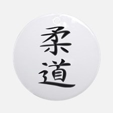 Judo - Kanji Symbol Ornament (Round)
