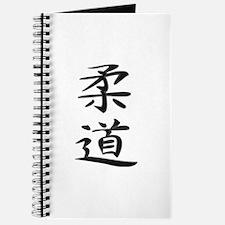Judo - Kanji Symbol Journal