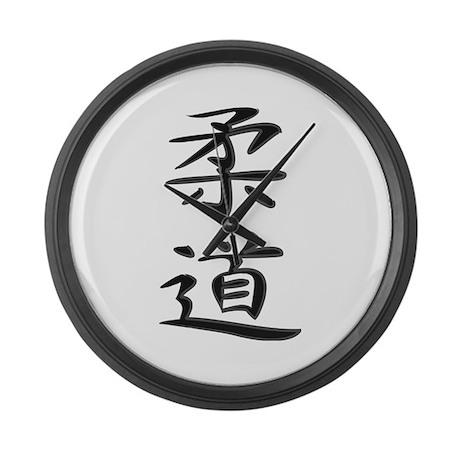 Judo - Kanji Symbol Large Wall Clock