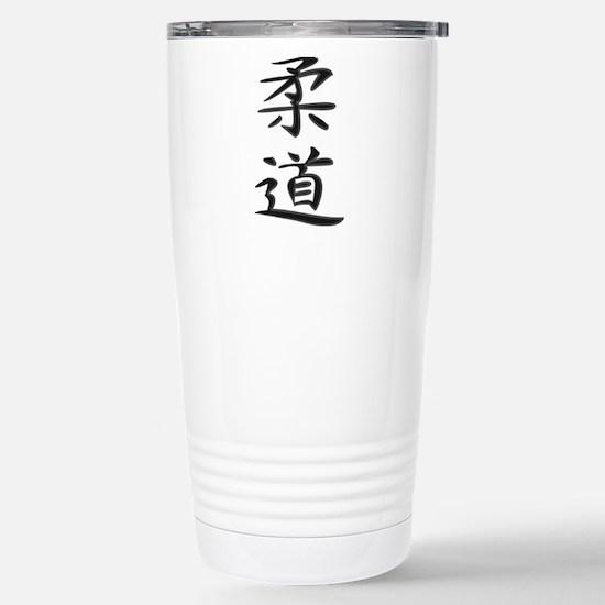 Judo - Kanji Symbol Stainless Steel Travel Mug