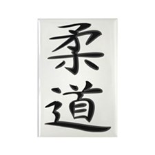 Judo - Kanji Symbol Rectangle Magnet