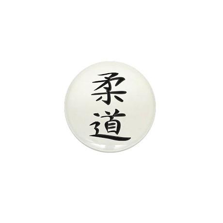 Judo - Kanji Symbol Mini Button (100 pack)