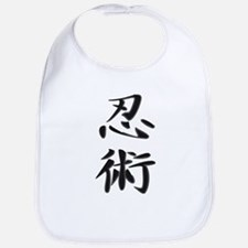 Art of Stealth - Kanji Symbol Bib