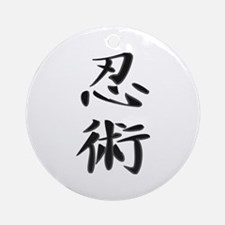Art of Stealth - Kanji Symbol Ornament (Round)