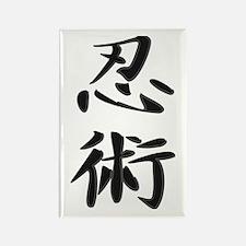 Art of Stealth - Kanji Symbol Rectangle Magnet