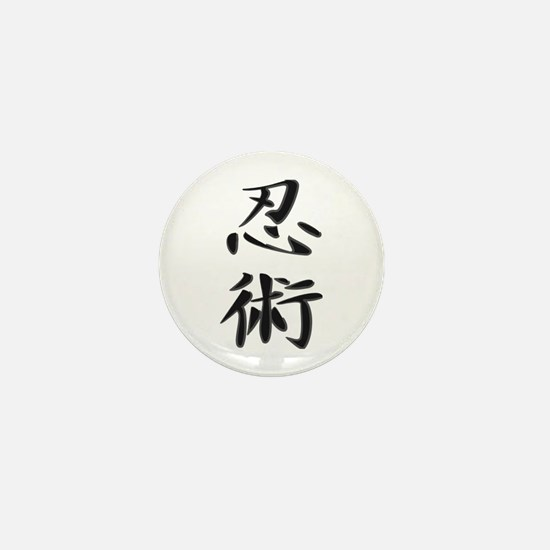 Art of Stealth - Kanji Symbol Mini Button