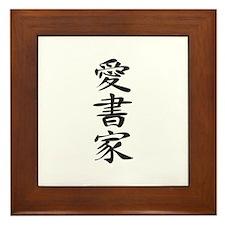 Bibliophile - Kanji Symbol Framed Tile