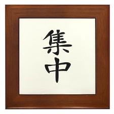Concentration - Kanji Symbol Framed Tile