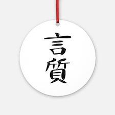 Commitment - Kanji Symbol Ornament (Round)