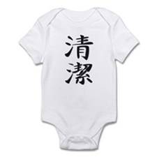 Cleanliness - Kanji Symbol Infant Bodysuit