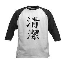 Cleanliness - Kanji Symbol Tee