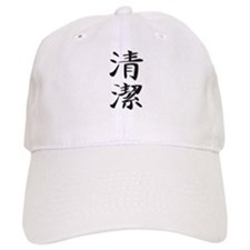 Cleanliness - Kanji Symbol Baseball Cap