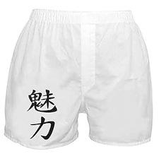 Charm - Kanji Symbol Boxer Shorts