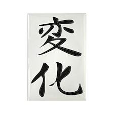 Change - Kanji Symbol Rectangle Magnet