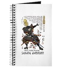 Samarai Garden Warrior Journal